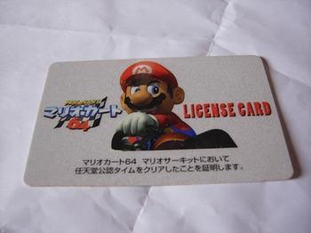 Mario003
