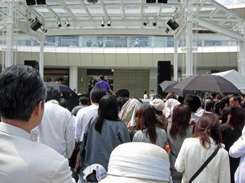 Mizutani02