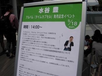 Mizutani01
