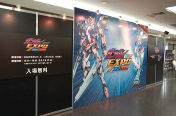 Gundam001_2