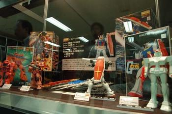 Gundam009_2