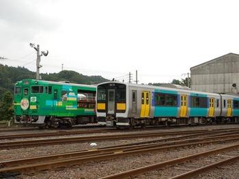 Suigun003