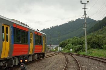 Suigun0041
