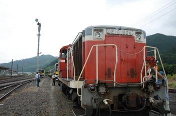 Suigun005