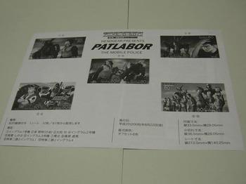 Pato002