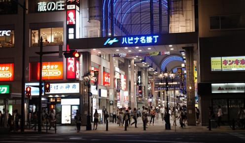 Sendai001