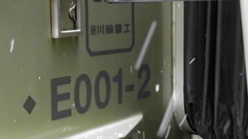 M1710002
